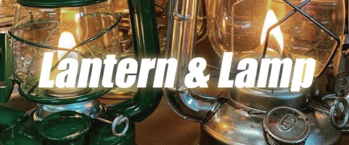 Lantern & Lamp