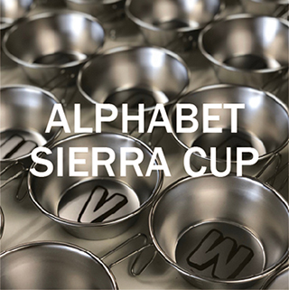 アルファベットシェラカップ