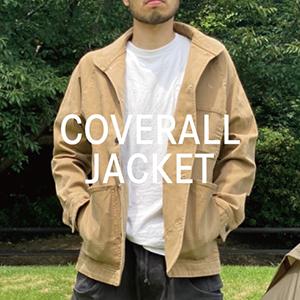 カバーオールジャケット