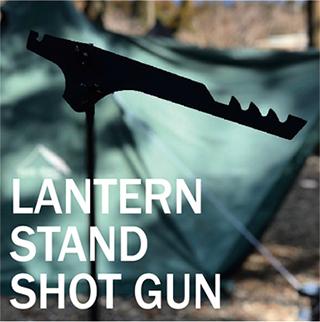 ランタンスタンド Shotgun