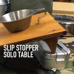 スリップストッパー テーブル ソロ<角>