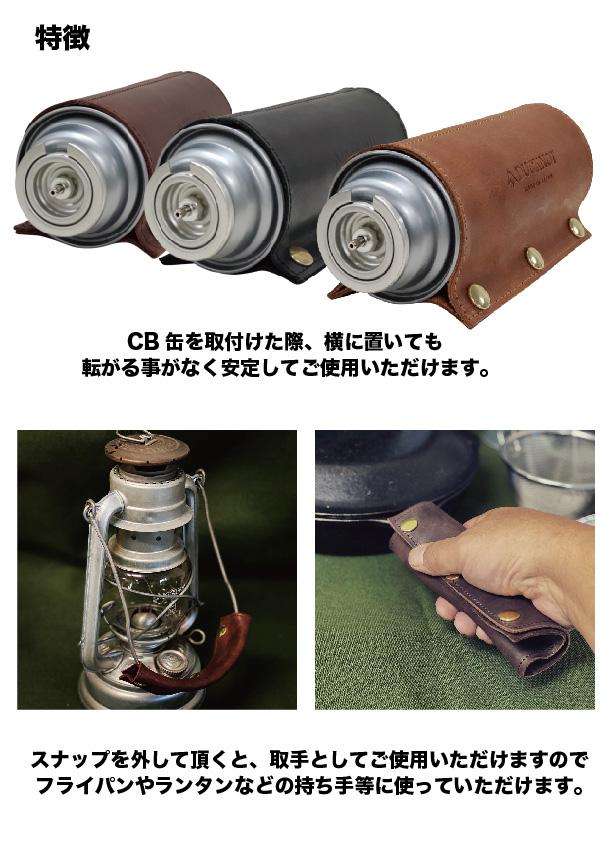CB缶カバー_イメージ