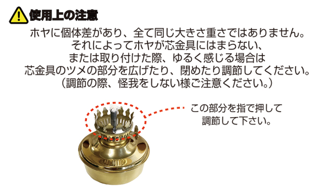 テーブル真鍮ランプ